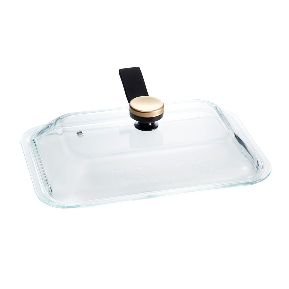 BRUNO/ブルーノ コンパクトホットプレート用ガラスフタ お届けするのはこちらのみです