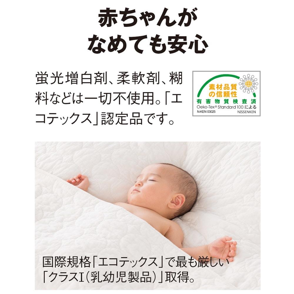 医療用純度の脱脂綿とガーゼを使ったカラフルパシーマ(R) スリーパー エコテックス100で最も厳しい乳幼児クラスの認証を取得した安心のパシーマ(R)。