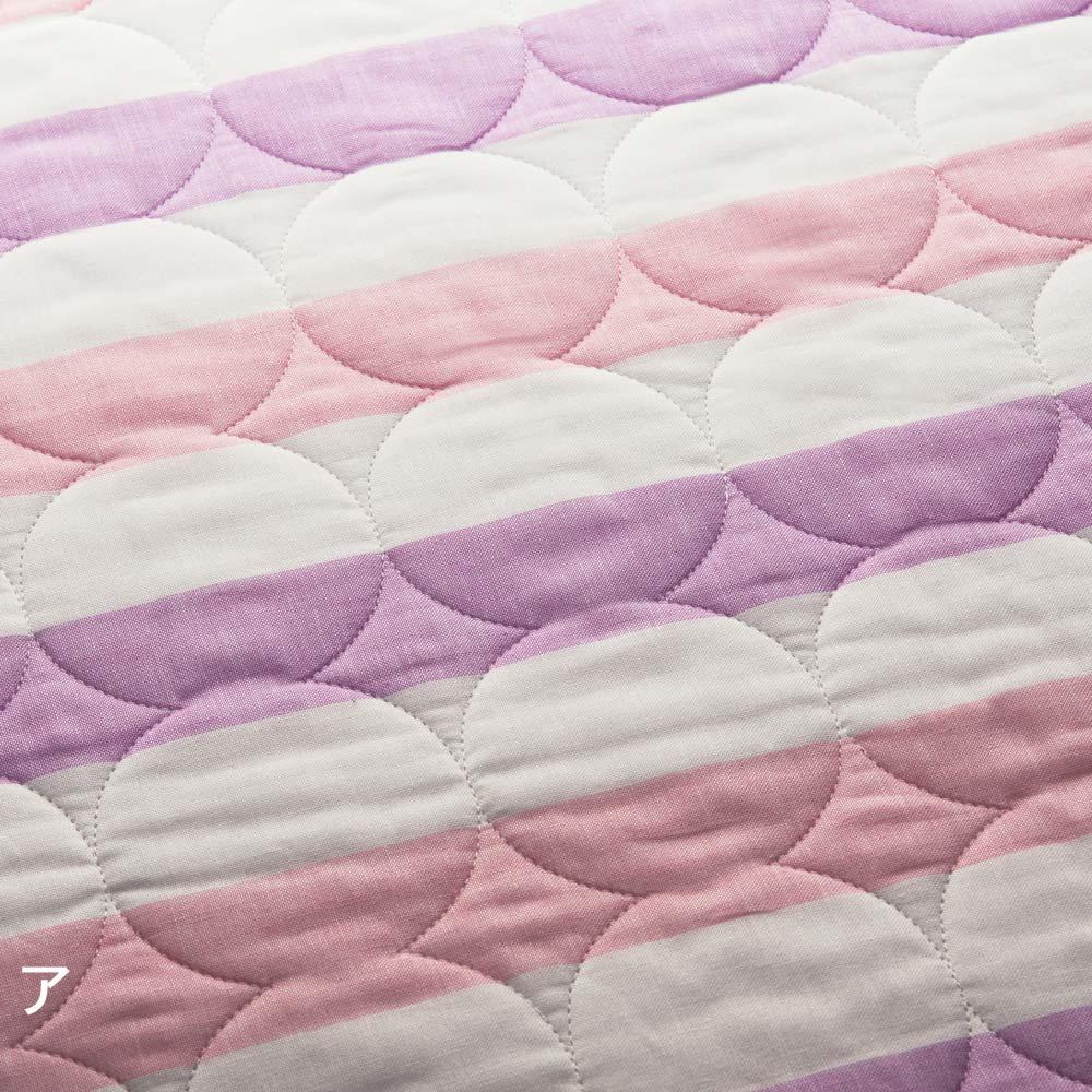 医療用の脱脂綿とガーゼを使ったカラフルパシーマ pasima (R)ベビー 肌掛けシーツ 大小2枚セット 721087