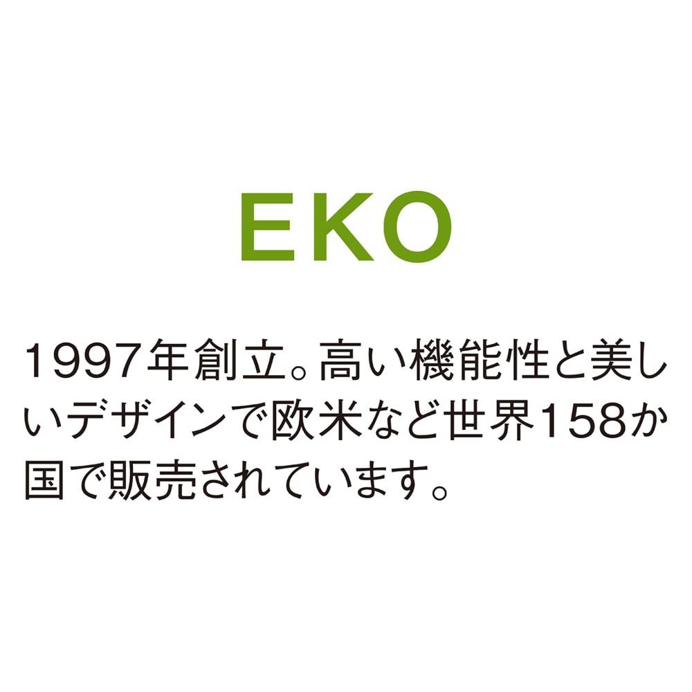 EKOステップビン たて型 ステンレス 30L