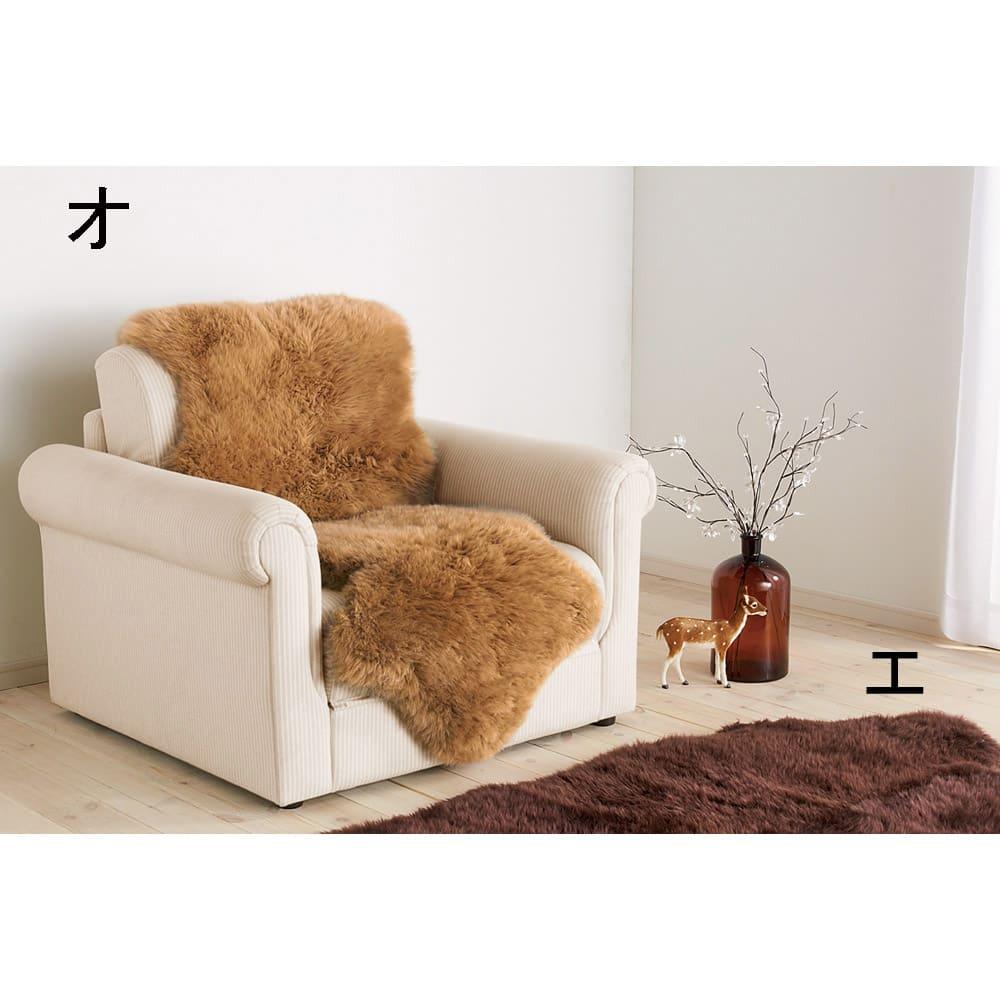 洗えるスプリングラム長毛ムートン 2匹物 ※写真は2匹物(オ)サンドベージュ、6匹物(エ)ブラウンです。