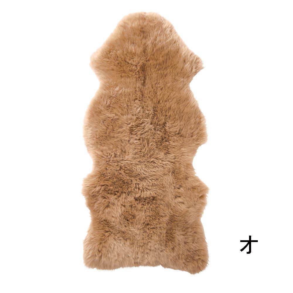 洗えるスプリングラム長毛ムートン 8匹物 色見本(オ)サンドベージュ ※写真は1.5匹物タイプです。