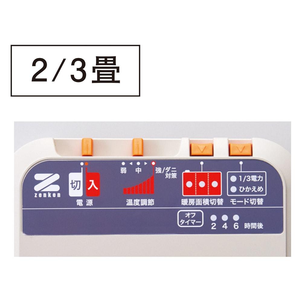 電磁波カットホットカーペット(本体のみ) ●温度調節機能 ●ダニ対策機能