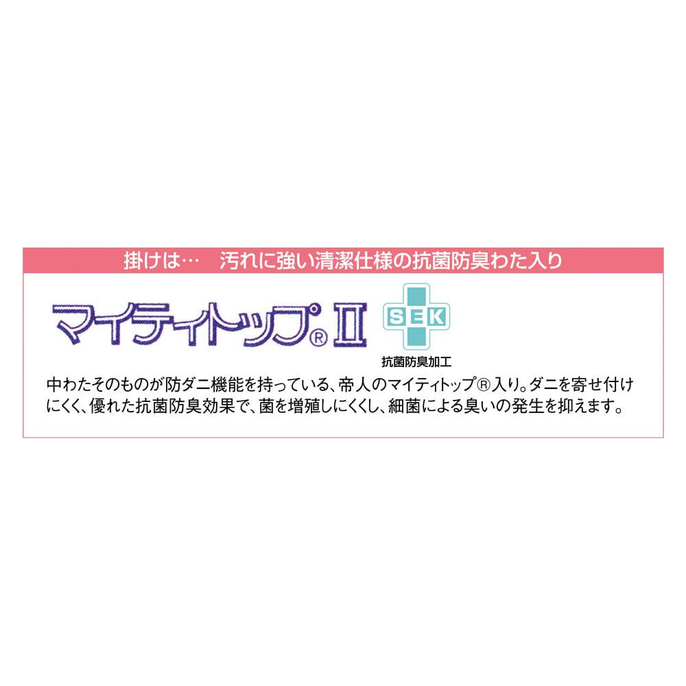マイクロファイバーふわっふわシープ調ふっくらこたつ掛け布団(抗菌・防臭・防ダニわた入り)丸型
