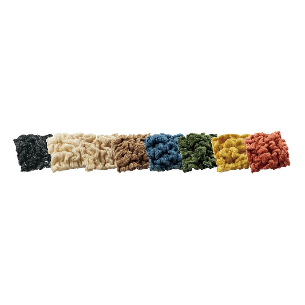 イタリア製チェアカバー(同色2枚組) スカートタイプ[チェニリア] 左から(ア)ブラック (イ)アイボリー (ウ)ベージュ (エ)ブラウン (オ)ブルー (カ)オリーブ (キ)ライトイエロー (ク)テラコッタ