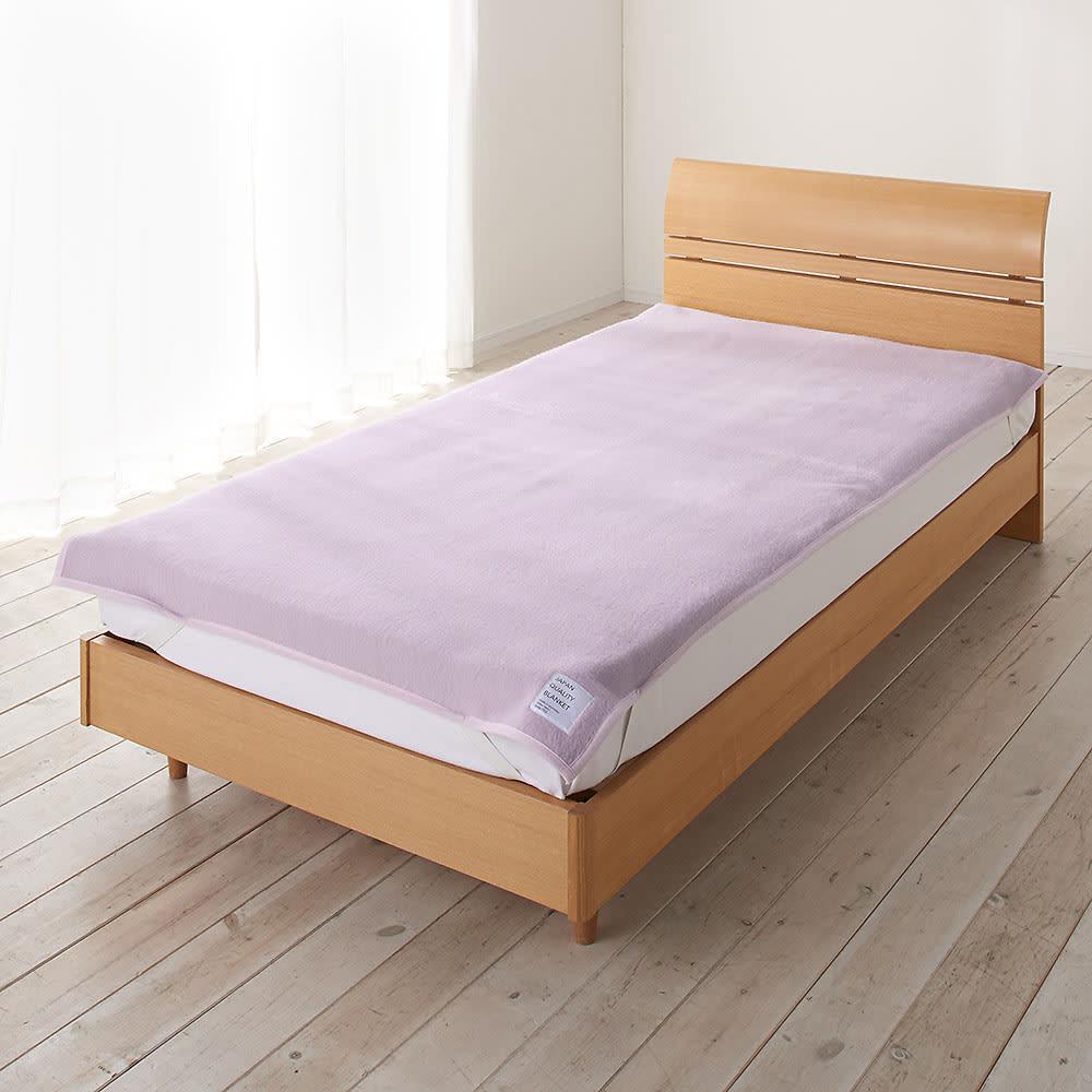 シルクのような光沢となめらかさ プレミアムベビーアルパカ敷き毛布 (ウ)グレイッシュピンク