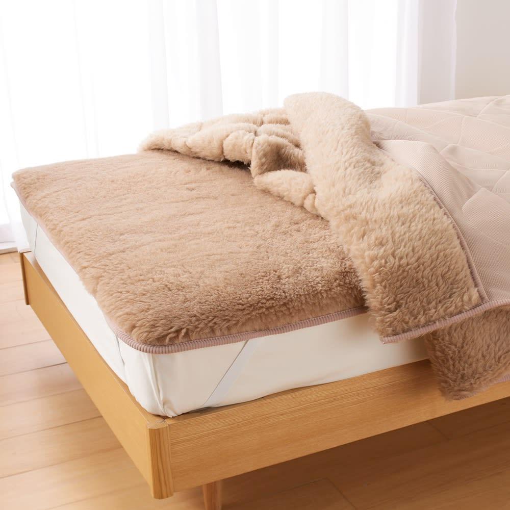 癒しの羊毛【メリノン】 洗えるふかふか毛布シリーズ 掛け毛布 (イ)ベージュ ※お届けは掛け毛布です。※写真はシングルサイズです。