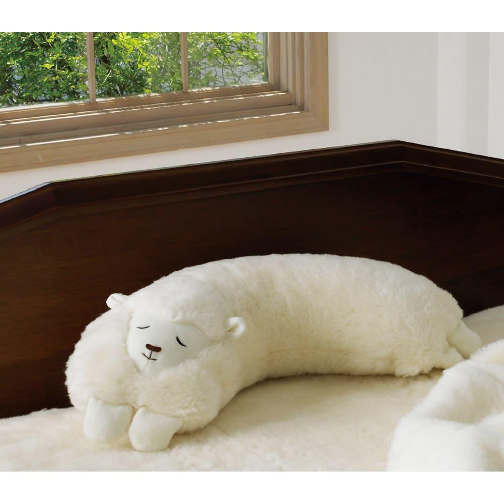 【メリノン】羊の抱き枕 ベッドサイドやソファーのインテリアとしてもなごみます。