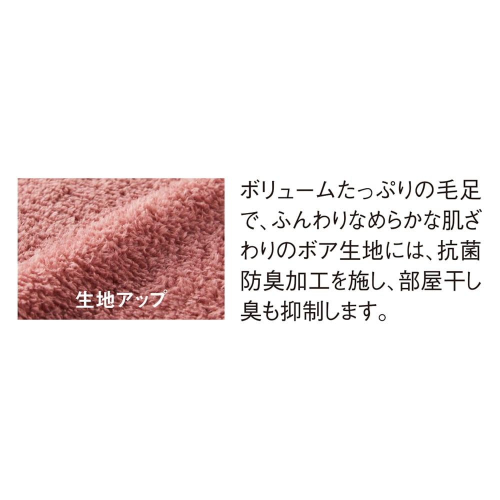 ロマンス岩盤浴シリーズ ひざ掛け 725603