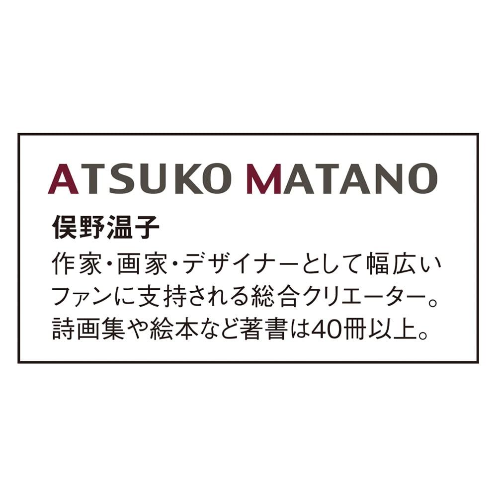 【アツコマタノ/ATSUKO MATANO】クイックシーツ シングルサイズ 夢見る猫