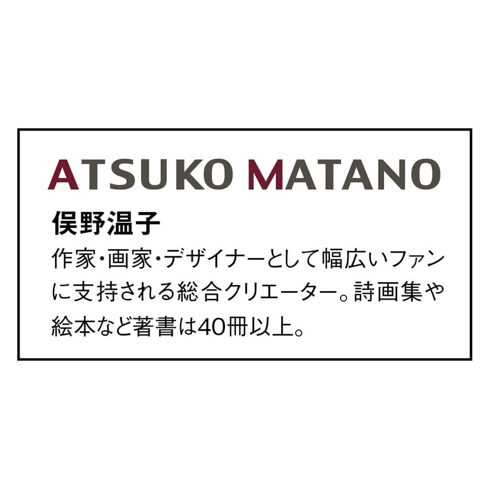 ATSUKO MATANO/アツコマタノ ニューマイヤー毛布 スペインの庭