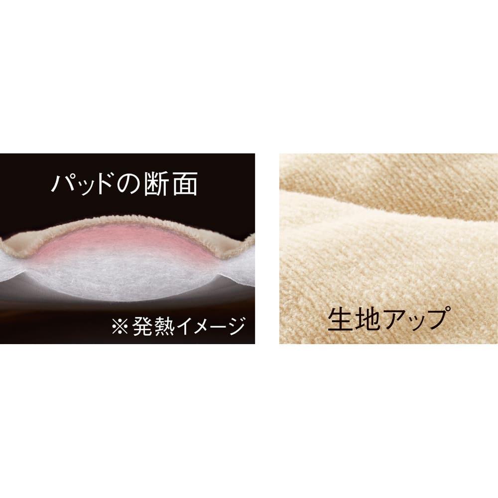 【こんなにお得な冬の限定セット】ブレスエアー(R)敷布団ネオ お得なあったかセット 綿マイヤーのふわふわ起毛とたっぷり中わたの温かパッド付き。睡眠中に身体から出る水分を吸って発熱し、さらにムレにくいので快適です。