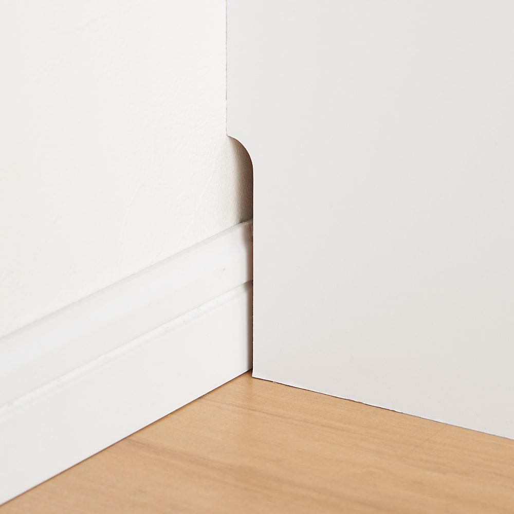 引き出しいっぱいカウンター下収納庫 チェスト・幅44cm 壁面にぴったりとすき間なく置ける幅木対応仕様(9×1cm)。