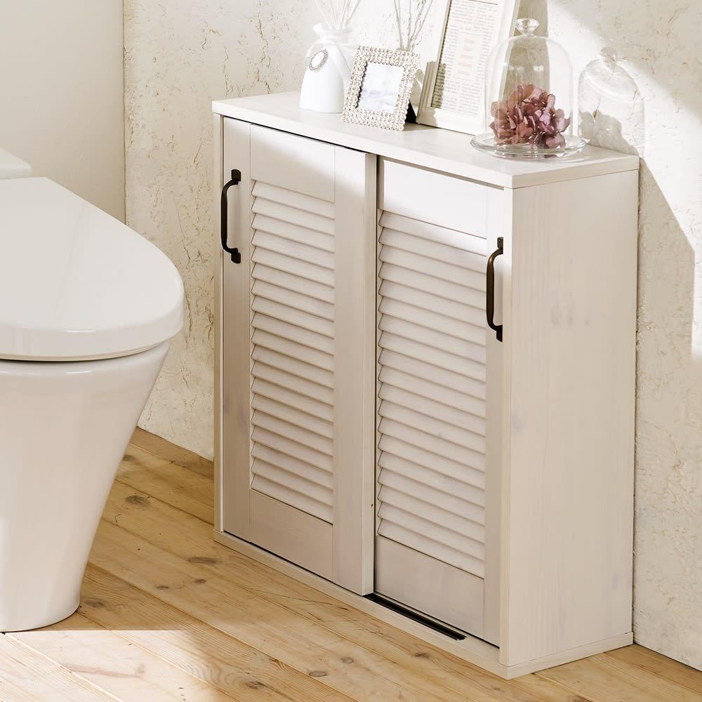 ルーバー扉トイレ収納庫 高さ75cm (ア)ホワイト  ※写真は高さ60cmの商品です