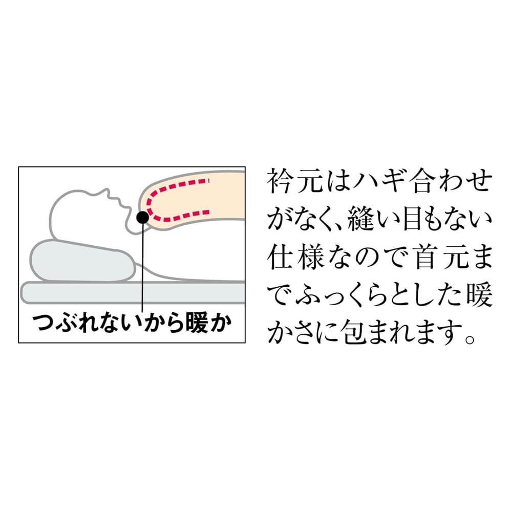 日本ハンガリー国交150周年記念 ノーブルダウン羽毛布団 首元までふっくら暖か。
