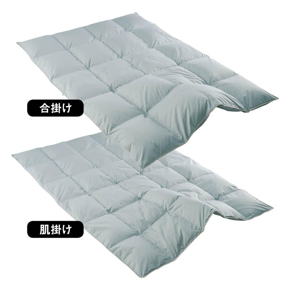 ダブルロング(昭和西川 カナディアン羽毛布団 2枚合わせ掛け布団) 725806