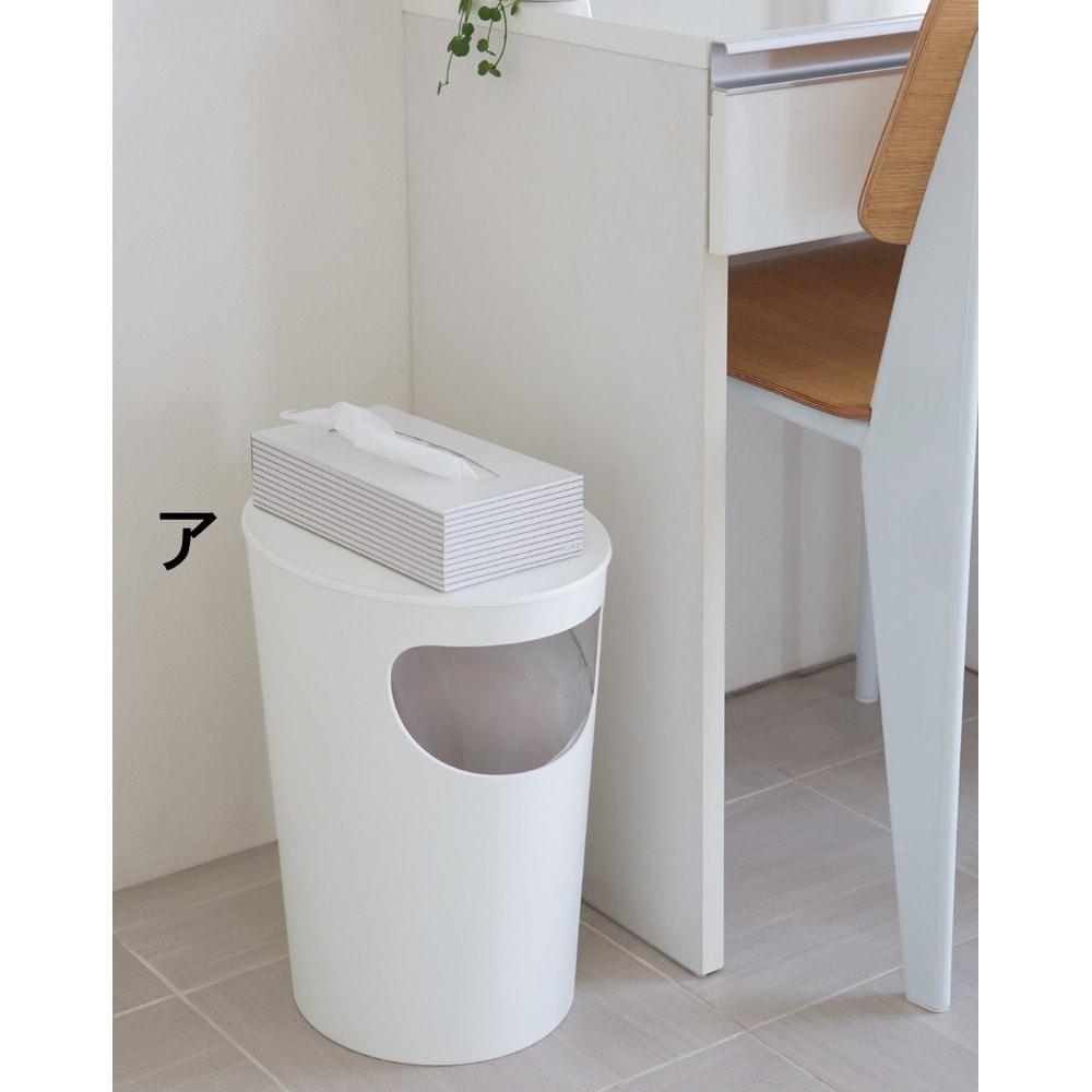 ENOTS くず入れサイドテーブル [I'mD/アイムディー] (ア)ホワイト 上にティッシュを置けば、使用後に捨てるのもスムーズ。