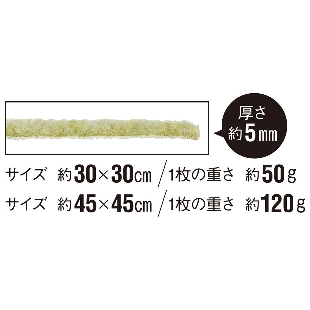 カテキン消臭置くだけタイルマット 約45×45cm 同色10枚組