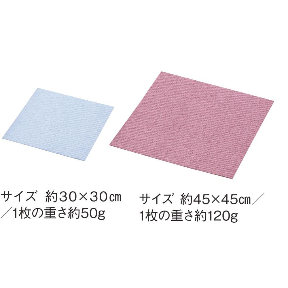 カテキン消臭置くだけタイルマット 約45×45cm 同色10枚組 左から(キ)ブルー (カ)ローズピンク