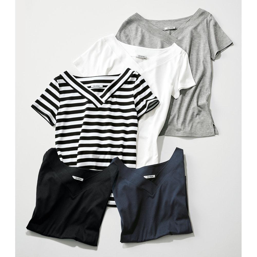 新美デコルテ(R) 合わせV開き半袖Tシャツ 上から(イ)グレー (ア)オフホワイト (エ)ブラック×オフホワイト (ウ)ネイビー (オ)ブラック