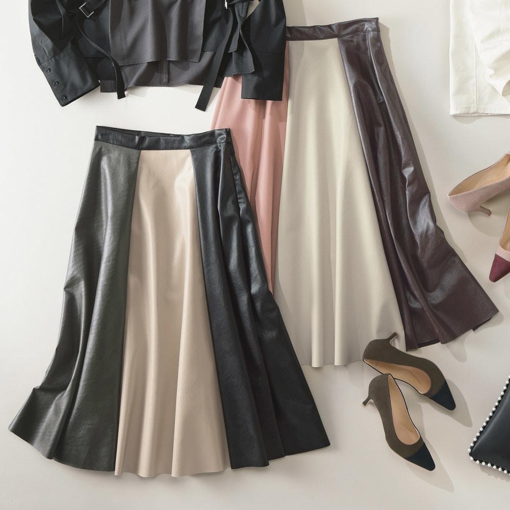 SO SOON/ソースーン フェイクレザー 配色スカート 左から(イ)ブラック×カーキ系 (ア)ブラウン×ピンク系