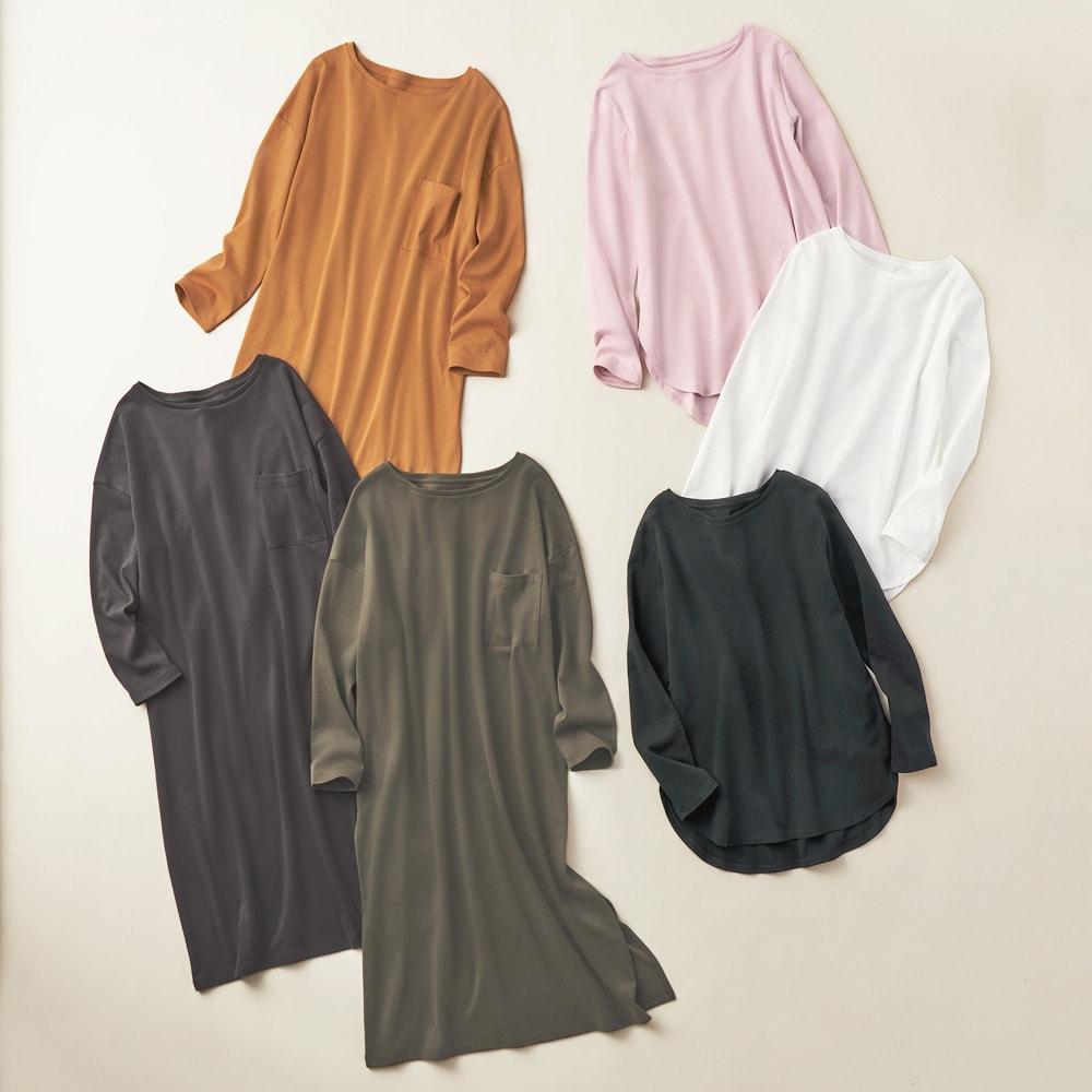デオファクター(R) ふわもち綿スムース ロングTシャツ デオファクター(R) ふわもち綿スムース シリーズ