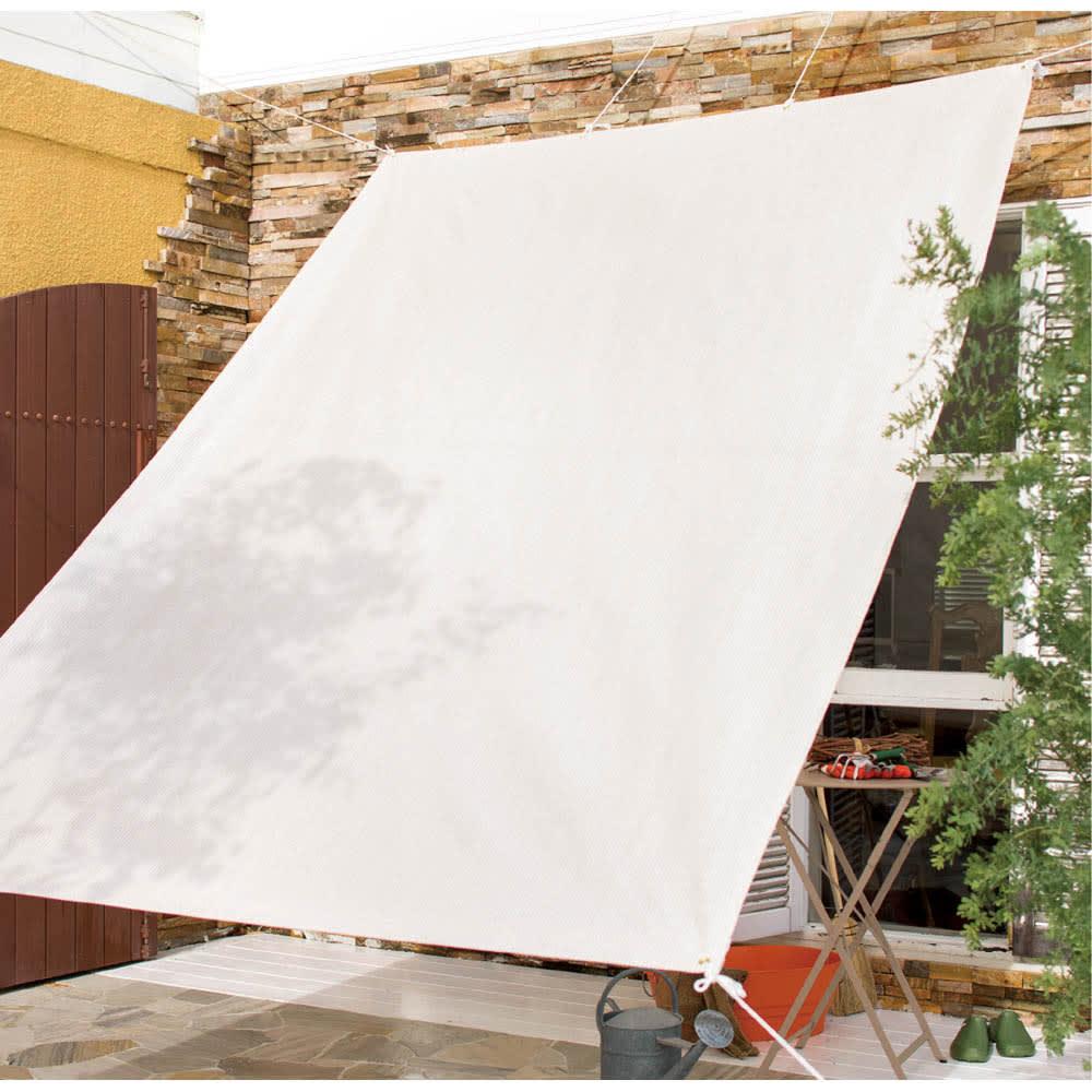 200×300cm(サマーオーニング タープ) G51609