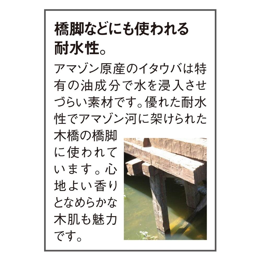 イタウバ天然木ジョイント式マット 12枚組