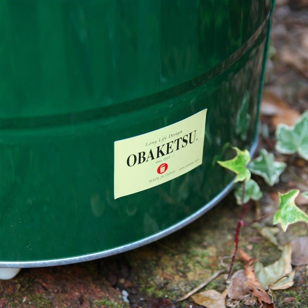 大(42L)(OBAKETSUカラーゴミ箱) G61916
