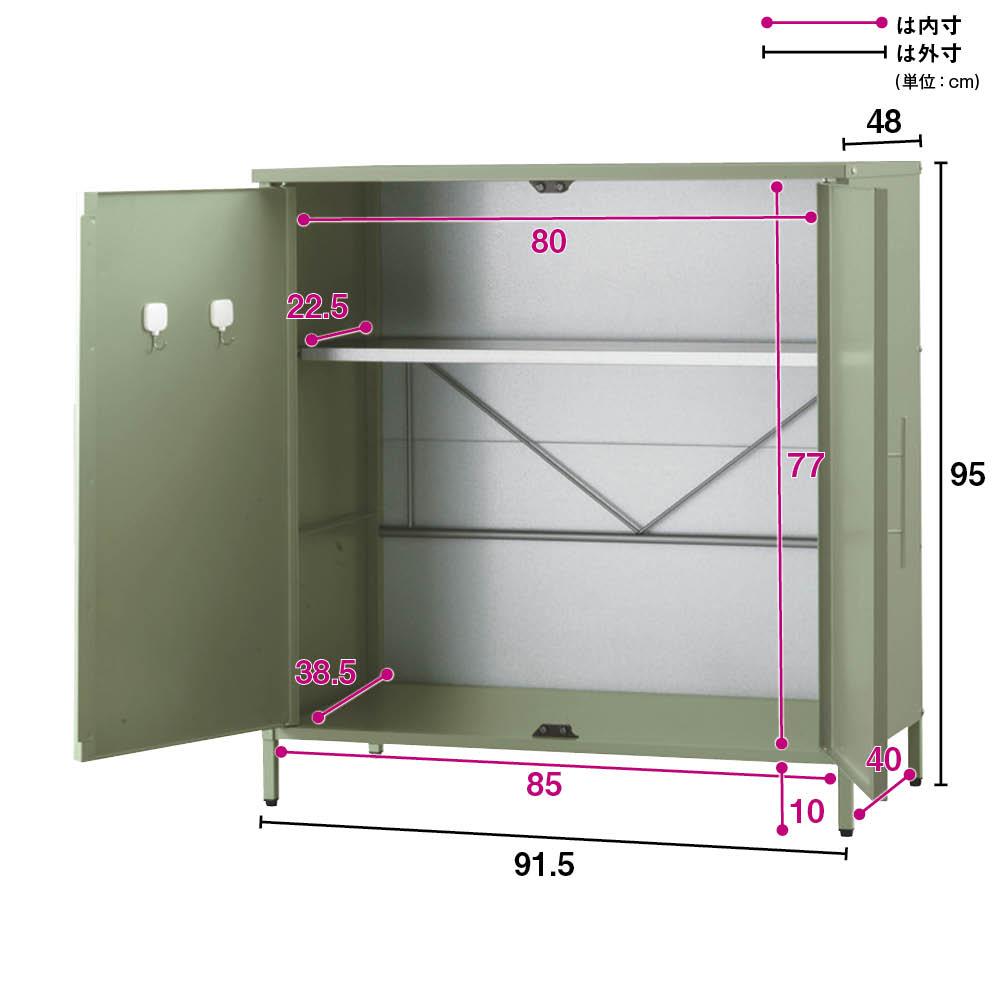 欧風収納庫〈セージグリーン〉 高さ95cm