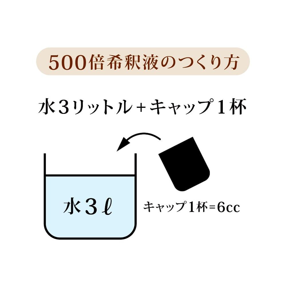 バイオゴールド ヴィコント3本セット(各80cc)