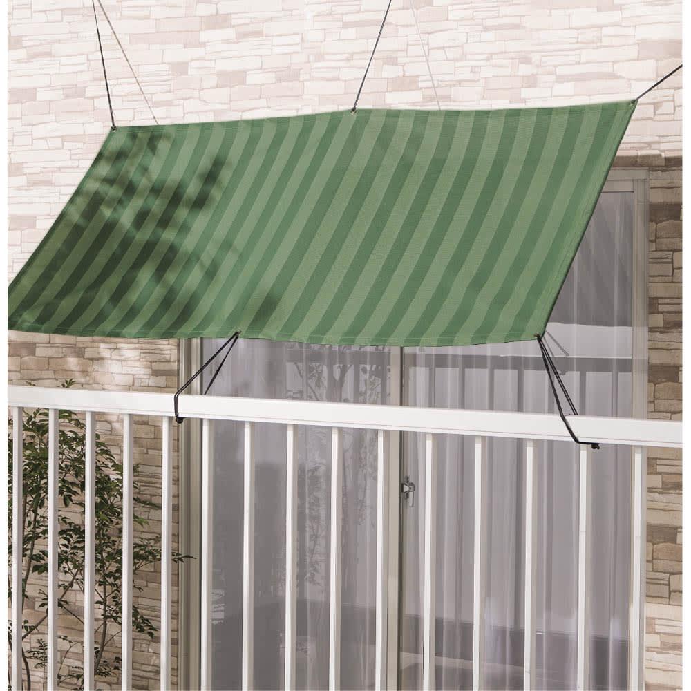 遮熱サンシェード ストライプ 180×180cm (オ)ダークグリーン ※お届けは180×180タイプです。