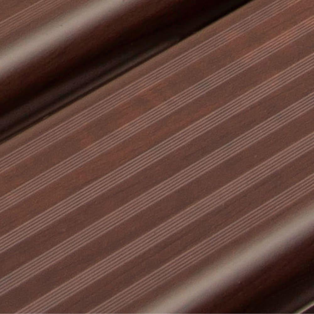 木目調アルミデッキ縁台&ステップ 単品 デッキ縁台120×36cm (ウ)ダークブラウン