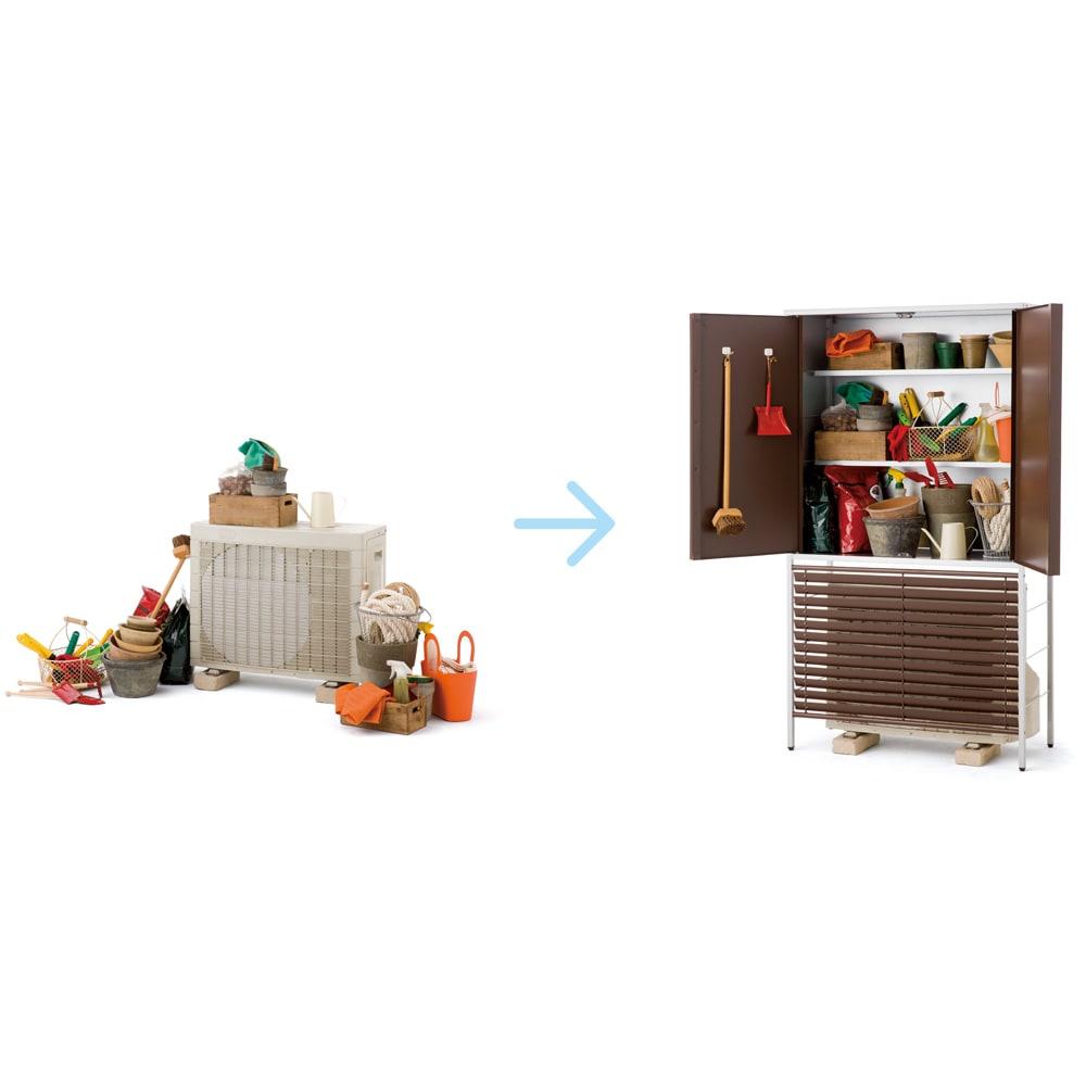 ガルバ製逆ルーバー室外機カバー 収納庫付き ハイ 目につかない場所にあるエアコンの室外機まわりはごちゃつきがち。多機能な収納庫付きカバーでお役立ちスペースに変身させて。