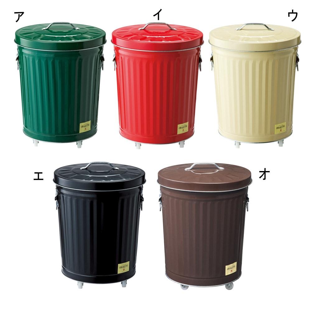 OBAKETSUカラーゴミ箱 ※写真は小(33L)タイプです。