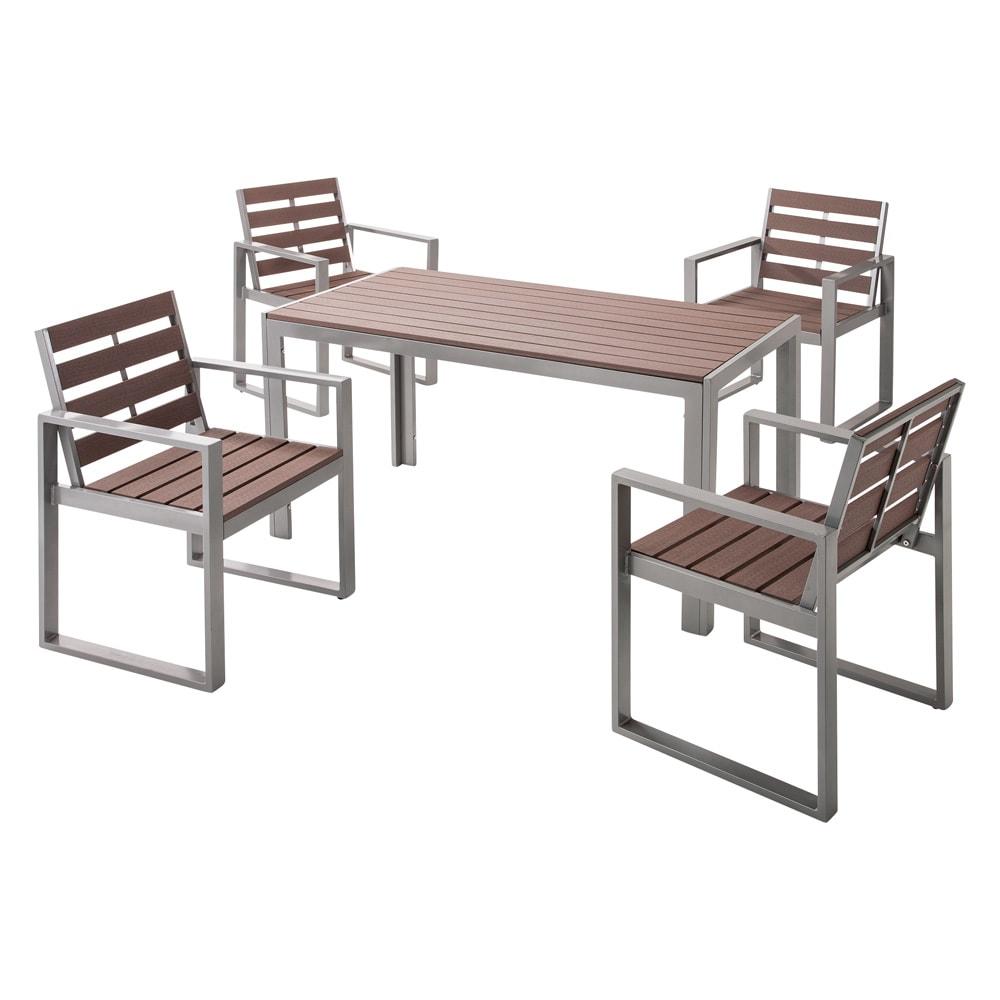 木風プラスチック&アルミファニチャー 長方形テーブル G67613