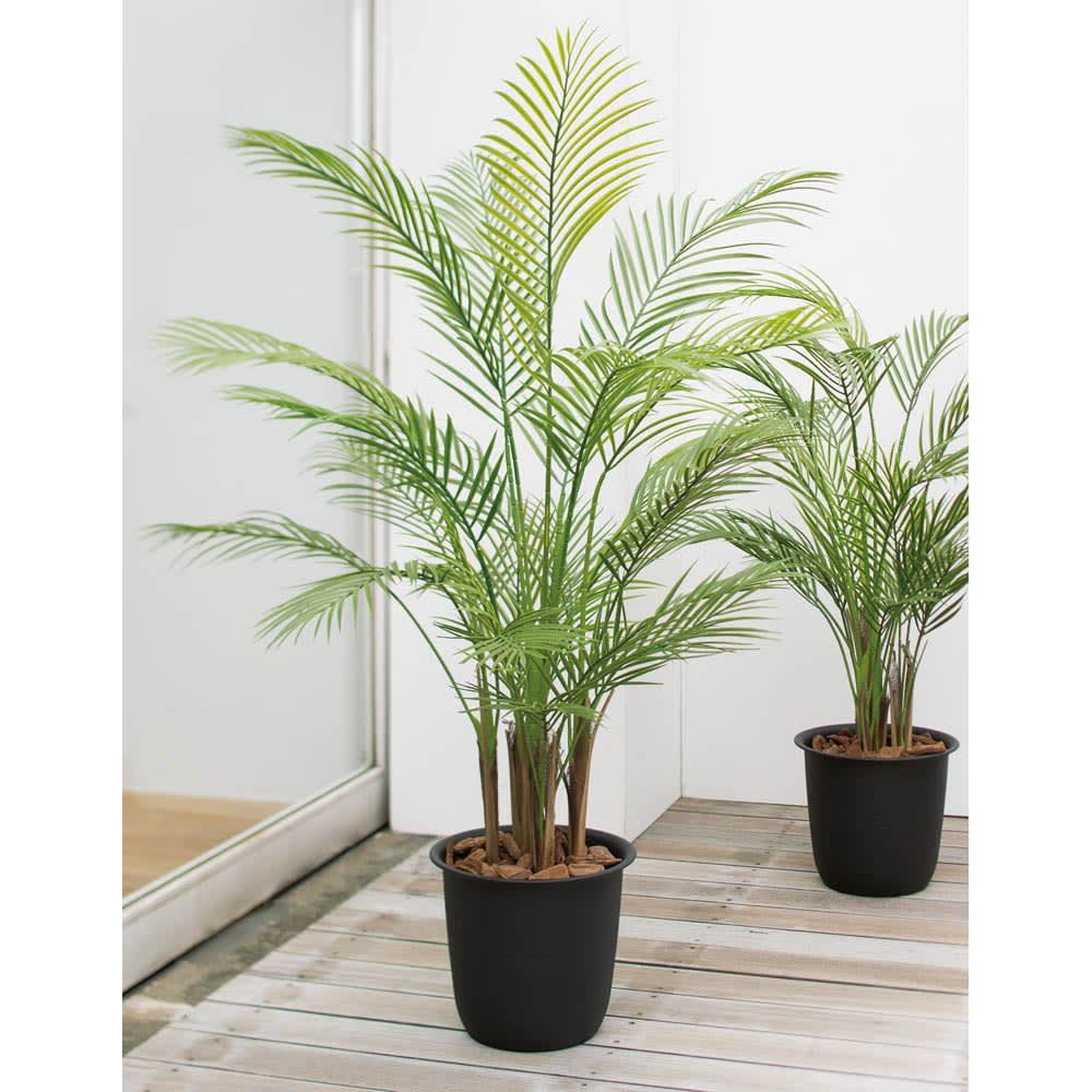 人工観葉植物アレカパーム 高さ155cm
