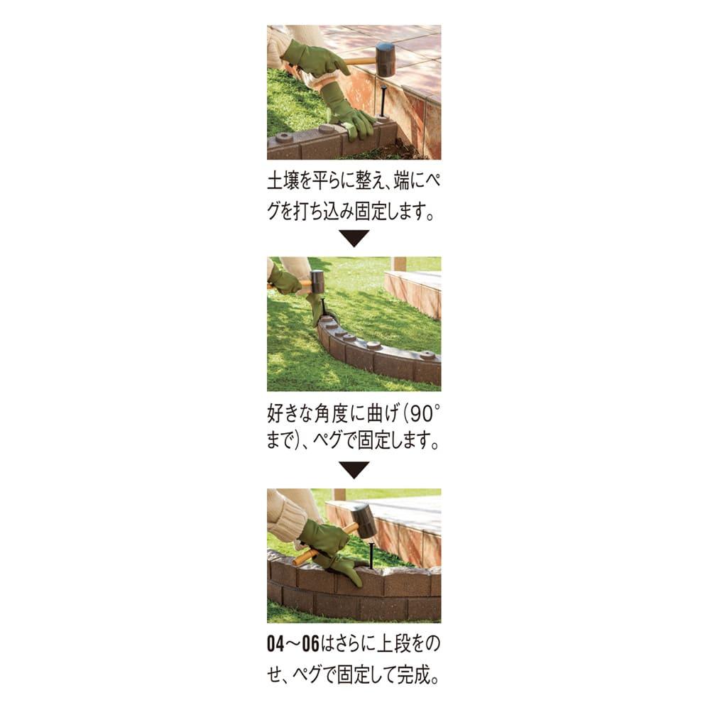 カナダ製ラバーエッジングシリーズ 1段 お得な3個組(幅120cm×3個=360cm分)