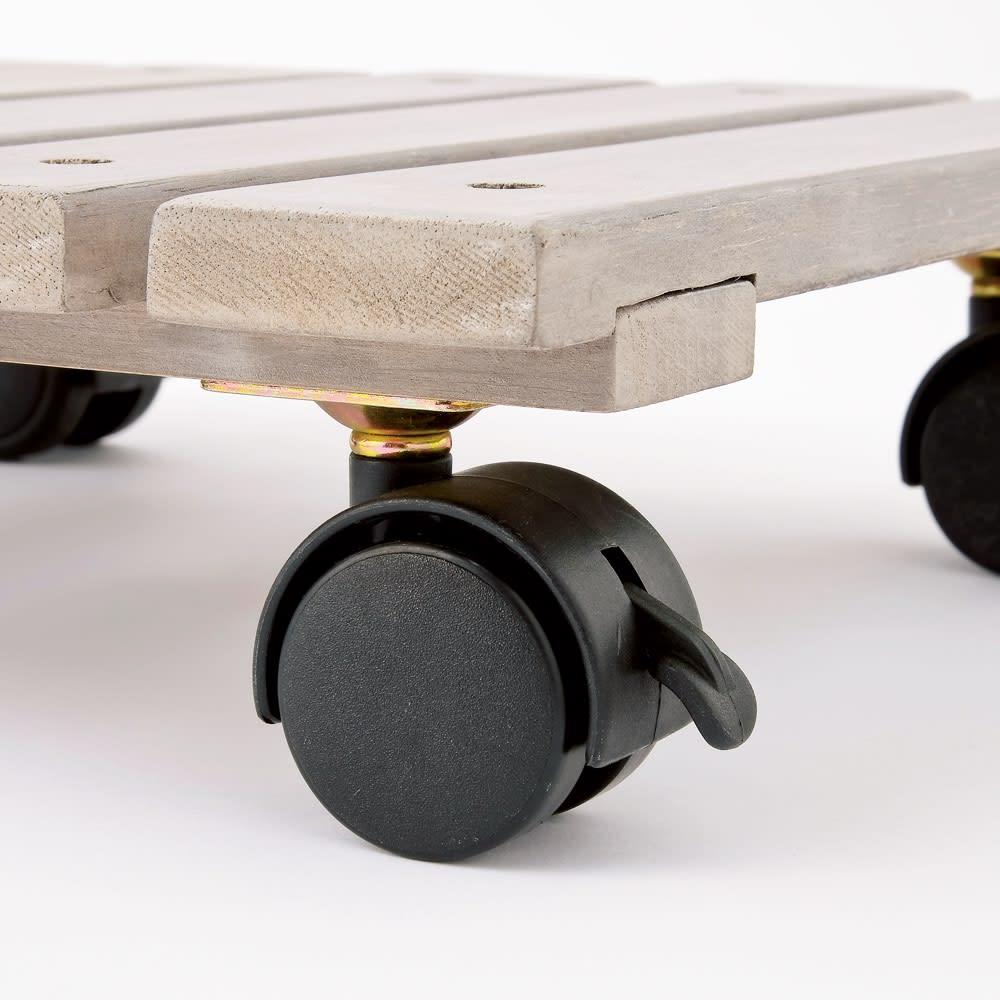 北欧風ガーデンシリーズ キャスター付きプランター台 横ズレ防止のストッパー付きで安心。ストッパーを上げて解除すれば、重い鉢も楽に移動できます。