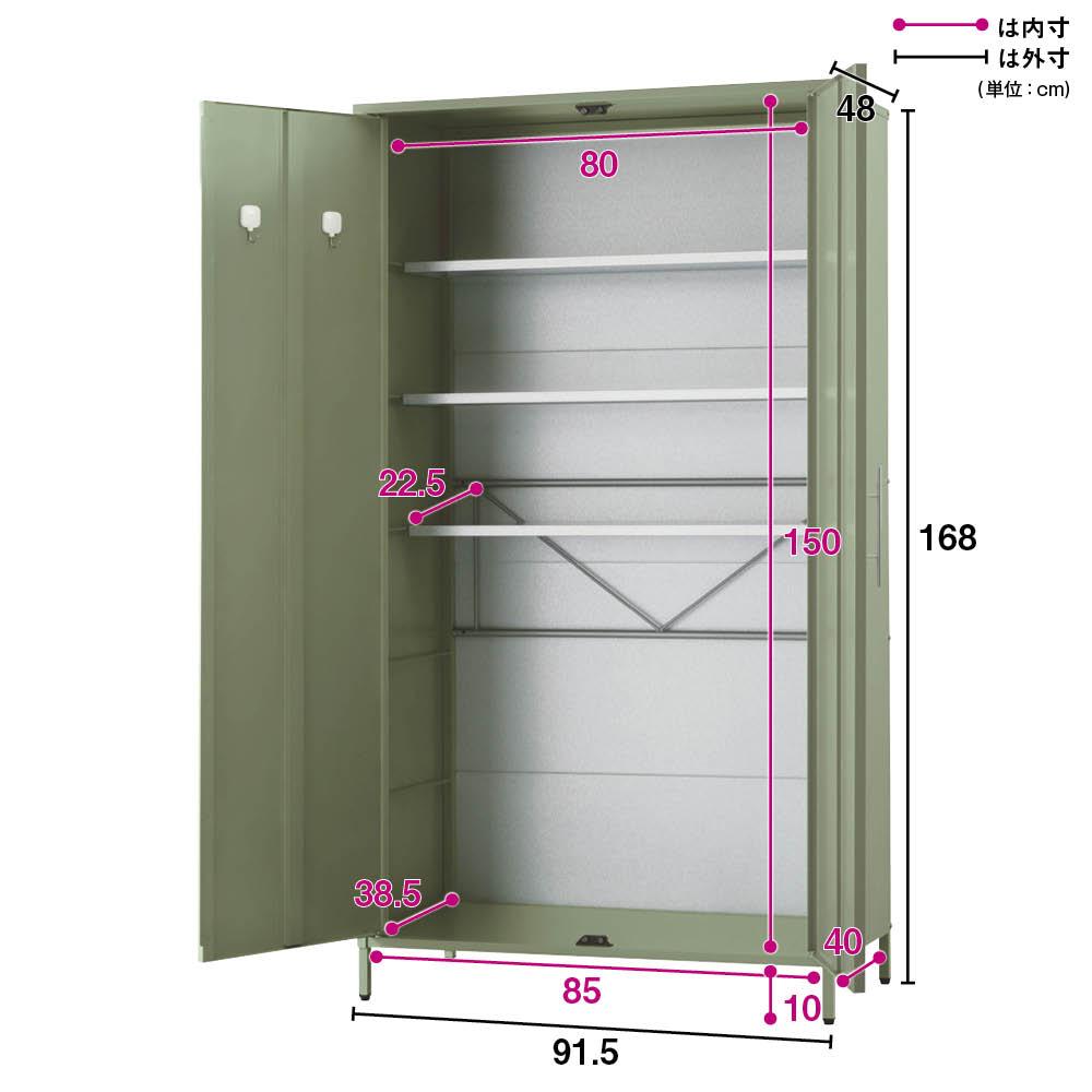 欧風収納庫〈セージグリーン〉 高さ168cm