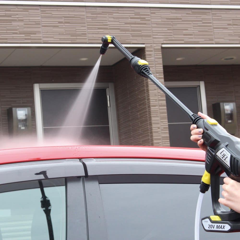 ノズル充実!どこでも水圧洗浄散水機 手が届きにくい車の上部も角度調節ノズルでお手入れ楽々。