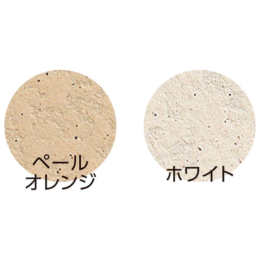 ネコの表札 一戸建て用フレームなし 唐草(ネームオーダー) 左から(ア)ペールオレンジ (イ)ホワイト