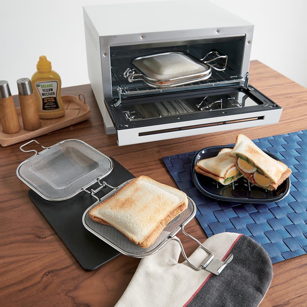 トースターや魚焼きグリルで ホットサンド グリルホットサンドメッシュ H46706