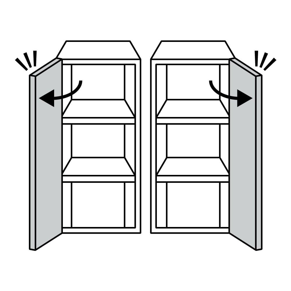 AlusStyle/アルススタイル 隙間収納 ハイタイプ(高さ164.5cm)幅35cm ハイタイプのガラス扉は左右どちら開きにも設置できます。