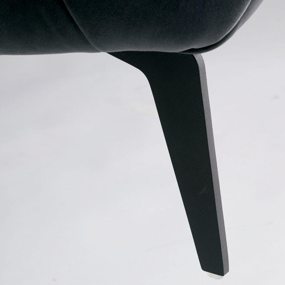Aphrodite/アフロディーテ ベロアソファ 幅202cm 3人掛けソファー デザイン性の高い薄型のレッグは頑丈なスチール製。