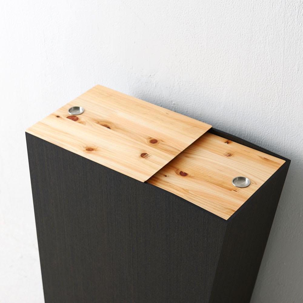 橋本達之助工芸/紀州檜天然木リビングダストボックス容量45L(2分別対応可能) 上面部:9mm厚のヒノキの無垢材を使用。ほのかに香るヒノキに癒されます