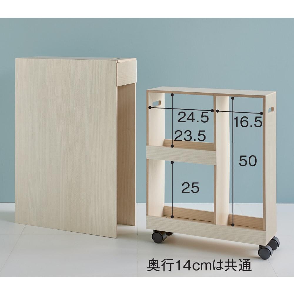 スライド式 トイレ 収納 コンパクトタイプ (ア)アイボリー 収納部内寸(cm) 奥行14cmは共通 本体の上部には小物が、棚の上下にはトイレットペーパーが4個ずつ、縦長のスペースには、流せるトイレブラシの本体が収まります。