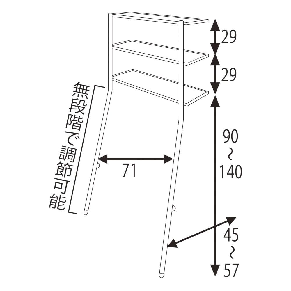 Galliard/ガリアード 立て掛けランドリーラック 棚3段 詳細サイズ(単位:cm)内寸