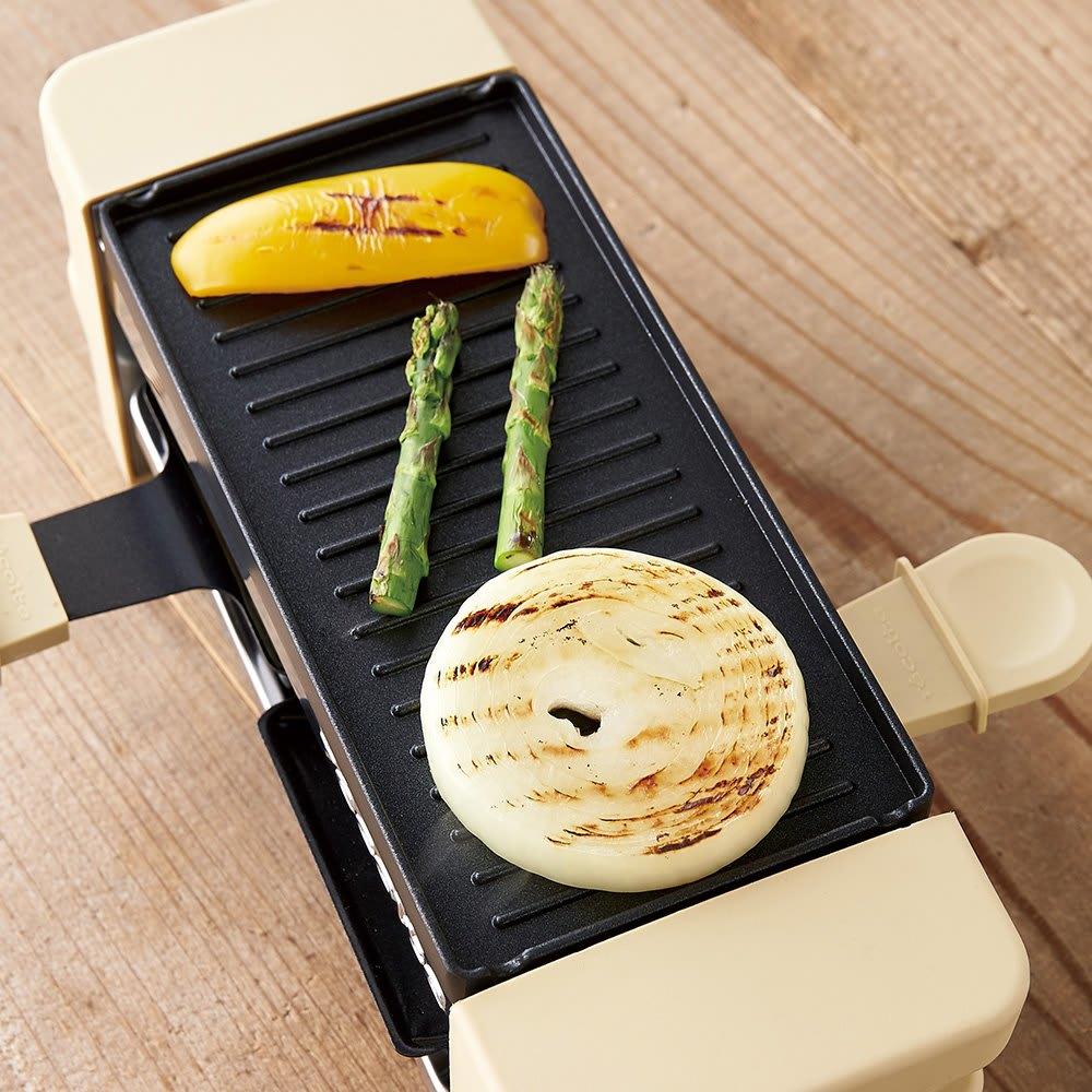 recolte(レコルト)/ ラクレット&フォンデュメーカーメルト グリルにのせれば野菜がこんがり焼けて。