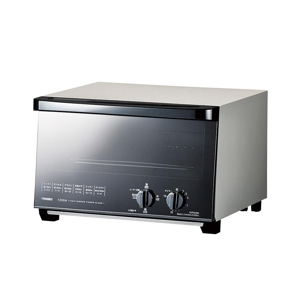 ミラーガラス オーブントースター レギュラーサイズ H57011